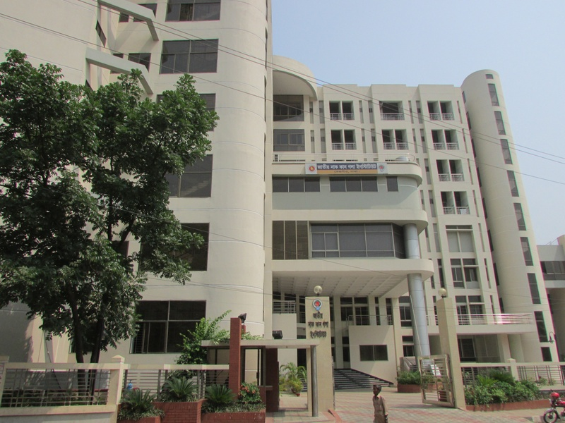 National Institute of ENT, National Institute of ENT ,Love Road,Begunbari, Tejgaon C/A,Dhaka, Project Area : Tejgaon Health complex ,Dhaka, Dhaka, 1208, Bangladesh